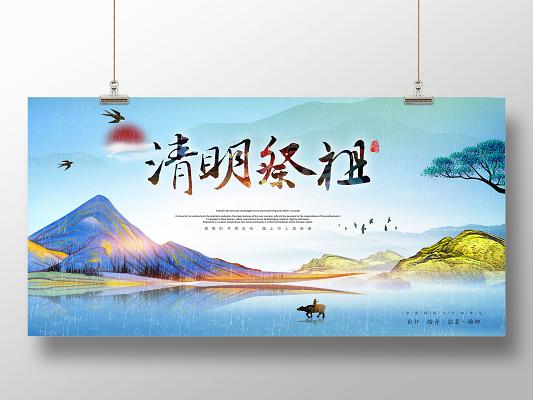 """河北""""首富""""唐山一季度集中签约超千亿京津冀项目居多ef="""