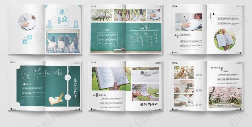 青春纪念册手抄报_清新毕业几何设计青春纪念画册纪念册图片下载 - 觅知网