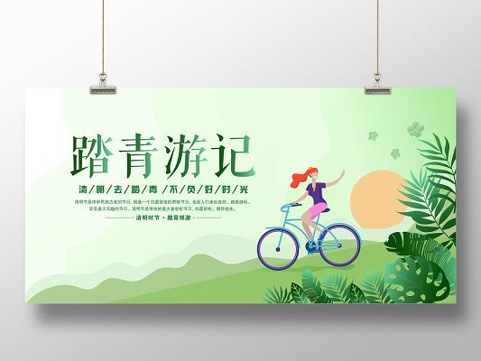 中国美育2.0:核心素养能力培养与教学规范化是关键ef=